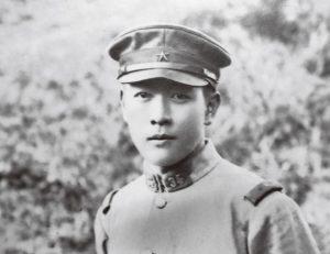 和久田田鶴雄